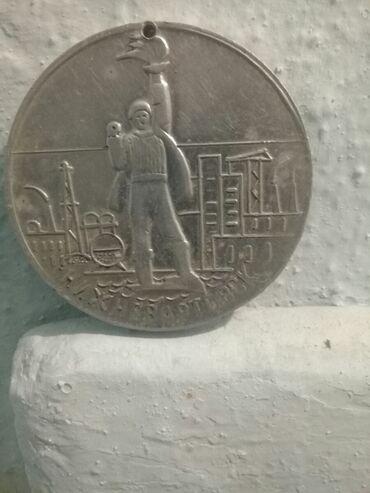 Значки, ордена и медали - Кыргызстан: Продаю медаль