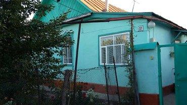 Срочно, срочно продаю дом в Караколе в Каракол