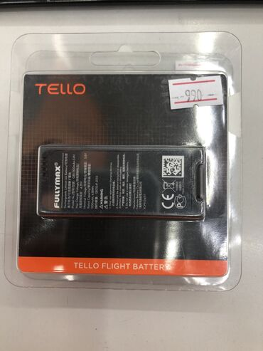 универсальные мобильные батареи подходят для зарядки мобильных телефонов планшетов в Кыргызстан: Батарейка на дрон DJI Tello Фирменная