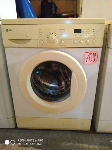 стой материал в Кыргызстан: Продается стиральная машина LG после полного ремонтагарантия звонитер