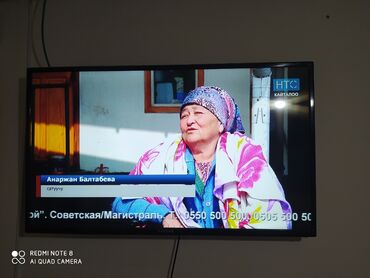 golder телевизор пульт в Кыргызстан: Срочно продаю Телевизор Golder с пультом прямое плазмы, длина 1м