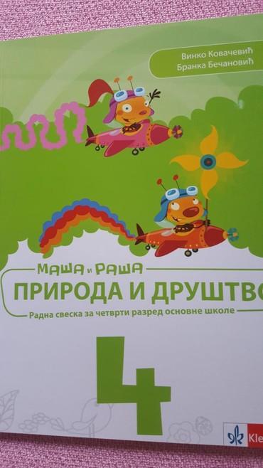 Knjige, časopisi, CD i DVD | Sremska Mitrovica: 4 r priroda i drustvo radna sveska klett novo