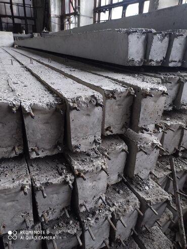 строительные хомуты в Кыргызстан: Жб апоры столбы 9.5 11 метровые