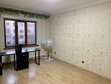 Продается квартира: 105 серия, Моссовет, 3 комнаты, 65 кв. м