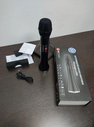 Электроника - Бишкек: Продаю микрофон MICmagic L700 новый 100% оригинал, покупал за 5500с