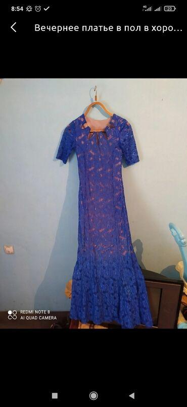 Находки, отдам даром - Кыргызстан: Вечернее платье в пол в хорошем состоянии размер 42-44 отдам за 2