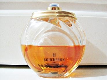 Boucheron - Belgrade