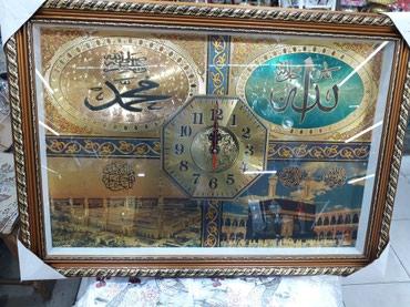 Bakı şəhərində Dini saat. tirk malı. 48×68