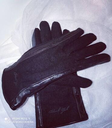 Перчатки новые размер S,производство Корея, качество отличное, сама