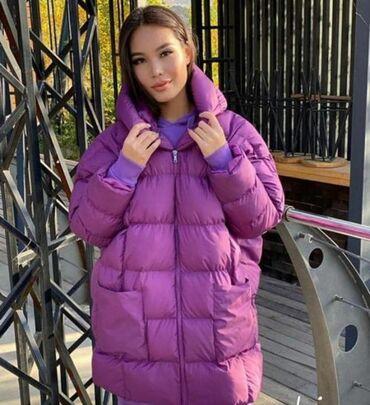 соя где купить в Кыргызстан: Куртка оверсайз. Купила неделю назад, поняла что не моя модель. Мне её