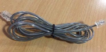 кабели синхронизации thunderbolt 2 male в Кыргызстан: Телефонный кабель 2-х жильный длиной 1,8м для подключения стационарных