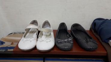 4rest uşaqlar üçün ortopedik ayaqqabılar - Azərbaycan: Ayaqqabılar 31 razmer