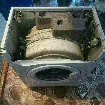 Ремонт и обслуживание стиральных, посудо моечных машин в Бишкек