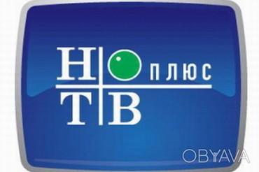 Установка и настройка спутниковых антенн и подключение платных каналов в Душанбе - фото 5
