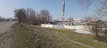 volkswagen 1 6 в Ак-Джол: Продам Дом 250 кв. м, 6 комнат