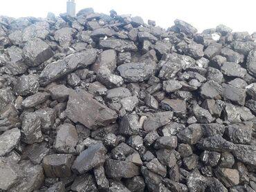 Отборный крупный уголь с доставкой по городу. Шабыркуль Каражыра