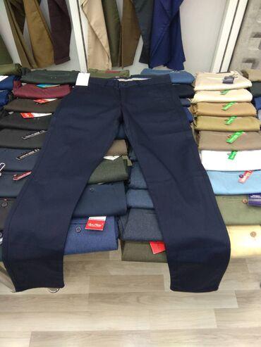 продажа смартфонов в бишкеке в Кыргызстан: Продаются весенне-летние мужские брюки произв. Турция. 8 расцветок