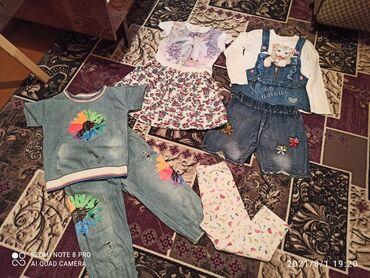 Вещи на девочку бу для дома 7-9лет, вещи после одного ребенка