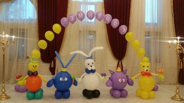 Фигуры из шаров от 500с в Бишкек