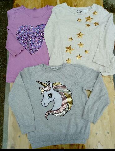 Paket odeće - Indija: Paket br.116 ili za 5/6 god. Dve majice i dzemperic