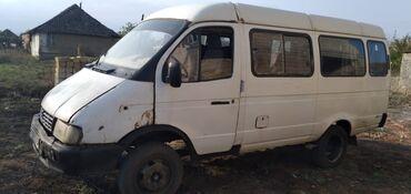 gazel bortovoi в Азербайджан: ГАЗ GAZel 2705 2.7 л. 1998 | 2222 км