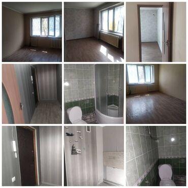 Продается квартира: 104 серия, Магистраль, 2 комнаты, 45 кв. м