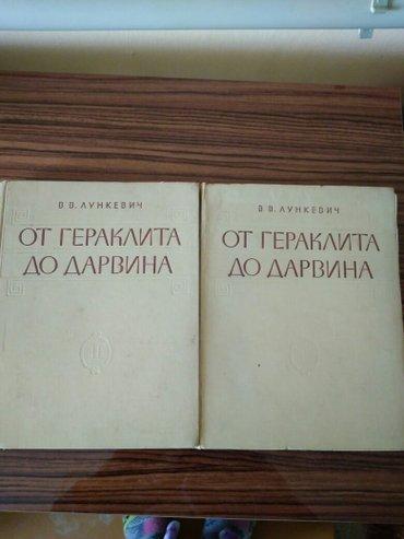 56d2aa420f2e Купить озон книги в Кыргызстане  продажа Книги, журналы, CD, DVD на ...