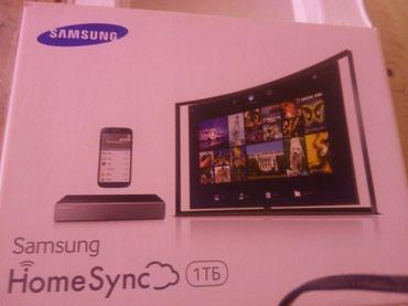 Bakı şəhərində Samsung Samsung Home Sync 1TD