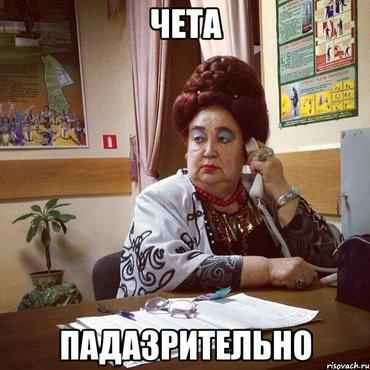 ТРЕБУЕТСЯ вахтерша  в Бишкек