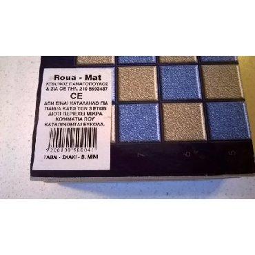 Ξύλινο τάβλι & σκάκι μικρού μεγέθους 21 x 23,5 cmΠεριέχει πούλια