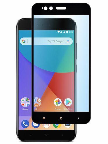 Продаю Новые защитные стёкла на Xiaomi Mi A1