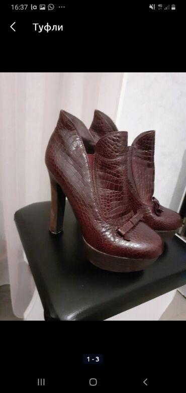 Туфли качественные