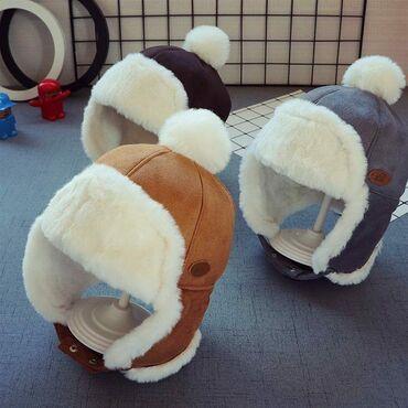 Теплые меховые шапочки на зиму! Только на заказ!