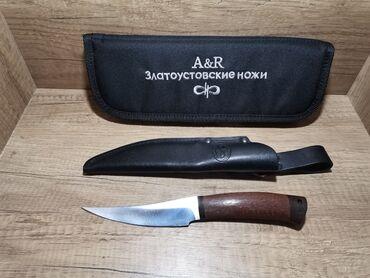 ХарактеристикиОбщая длина ножа:230 мм.Длина клинка ножа:125