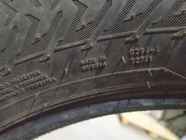 диски б у 4 в Кыргызстан: Б/у шины на Лексус 570 285/50 R20 4 шт