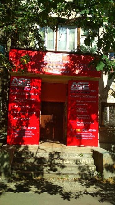 Сдается помещение -комната (под офис, в Бишкек