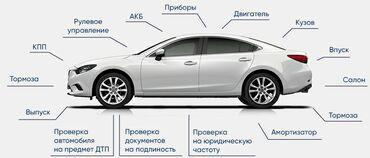 x5 в Кыргызстан: BMW X5 2019