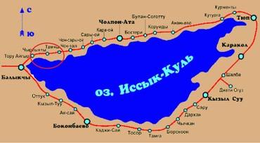 Срочно!!! Продается участок на берегу в Тамчы