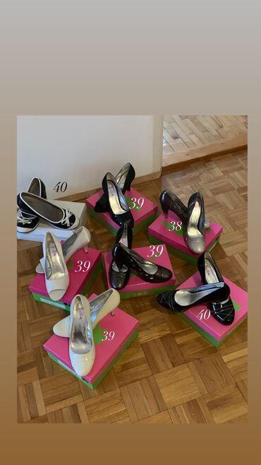 494 oglasa | ŽENSKA OBUĆA: Cipele sa potpeticom NOVO Cena je po paru cipela
