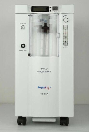 Кислородные концентраторы - Кыргызстан: Кислородные концентраторы новые Respirox 5Z-AW, 5 литров, весит 26