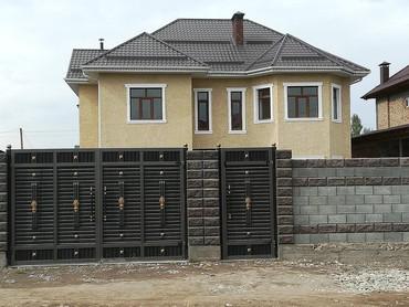 Строим частные дома времянки,коттеджи,особняки услуги тех.надзора,и