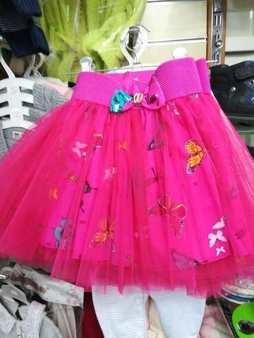 Юбочки на девочку 3-4-5-6 лет 300 сом продаётся в магазине МалышОК