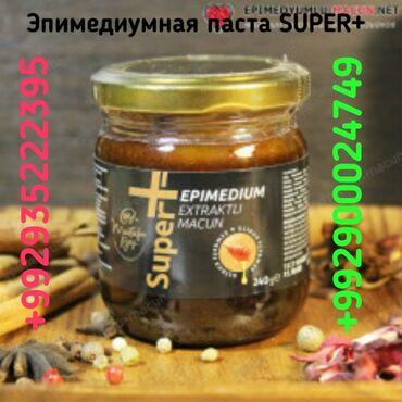 Поиск друзей - Таджикистан: ● Эпимедиумная паста SUPER+ қобилияти кориро зиёд мекунад ва