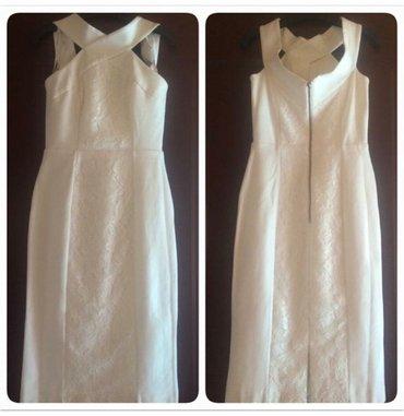 Платья Forever New размеры: белое хxs 38, в в Бишкек