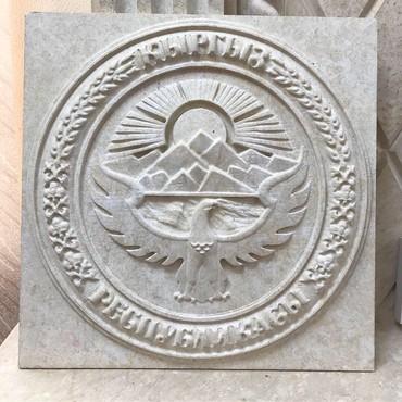 В камнеперерабатывающее предприятие в Шопоков