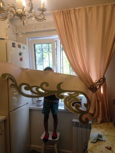 Шторы на кухню, готовые. С лазерным ламбрикеном, штора и тюль. За все  в Бишкек