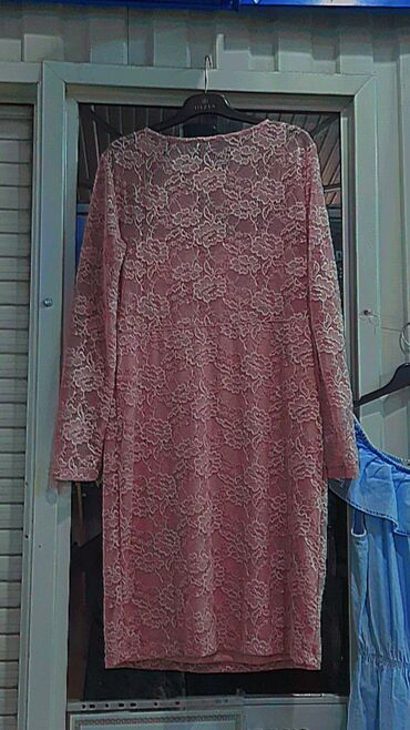 Услуги - Буденовка: Платье розовое красивое 48 размер INCITY