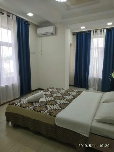 Посуточно Элитные квартиры в районе в Бишкек