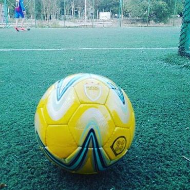 Интернет-магазин футбольных мячей в Бишкек