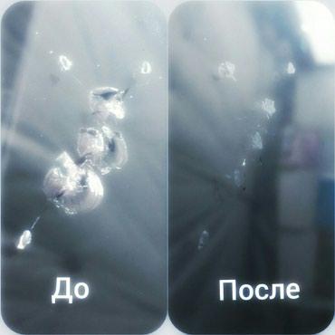 Чиним лобовое стекло. в Бишкек